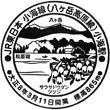 JR小海駅のスタンプ